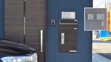 2階リビングの不便さを解消する住宅設計と玄関設備